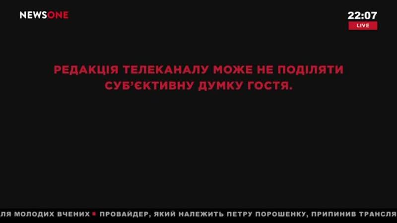 2yxa_ru_CHervonenko_mir_stroit_dorogi_vokrug_Ukrainy_prevrashhaya_nas_v_seruyu_oPKdMlpofXA.mp4