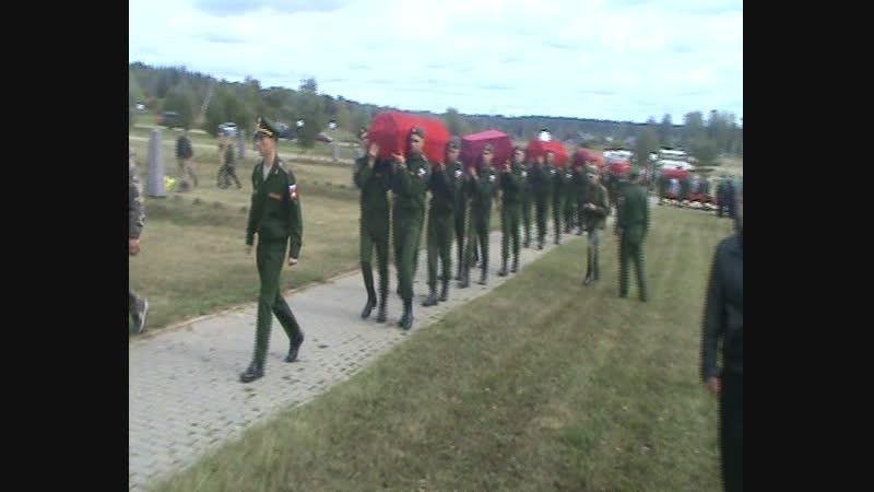 Перезахоронение останков Советских солдат 2018 год.