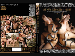 Genki gen-012 the loach's punishment and lesbian's desire in eel's crime, extreme, fetish, rape, bdsm, asian, japan