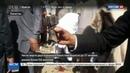 Новости на Россия 24 • Теракт в Пакистане: погибших уже 37