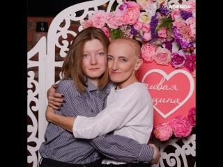 Первый салон красоты для онкобольных