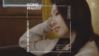 Gong Seung Yeon(공승연)-이럴 땐, 이런 노래.. DJ 승연이의 노래추천 GONG REQUEST [feat. Song request(신청곡) M/V 현장 &