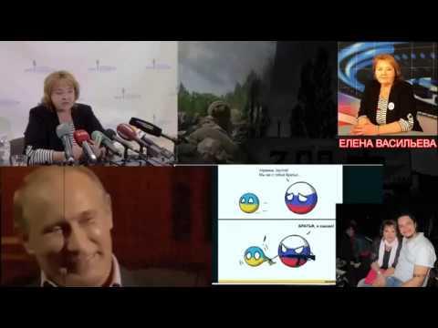 Обыкновенный рашизм Елена Васильева и Борис Севастьянов