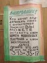 Татьяна Стрежбецкая фото #23