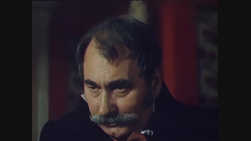 Благородный разбойник Владимир Дубровский (1988).Серия 4.