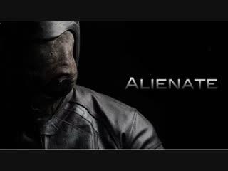 Чужеродный / Alienate (Battle Force 2) (2016)
