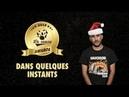 La Sauce Awards 2018 LaSauce Sur OKLM Radio 20 12 18 OKLM TV