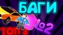 3 ЛУЧШИХ БАГА В ROBLOX JAILBREAK | 2K18 | БЕСКОНЕЧНОЕ НИТРО У КОПОВ!!!