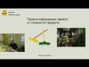 016. Контент план для наполнения, развития сайта и внешних публикаций – Катерина Ерошина