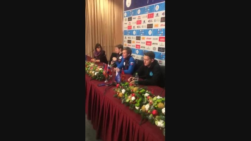 Пресс - конференция. Чемпионат России 2017 После ПП