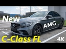 Mercedes-Benz C-Class FL AMG package 2019 first in depth review in 4K -ambient lights in dark