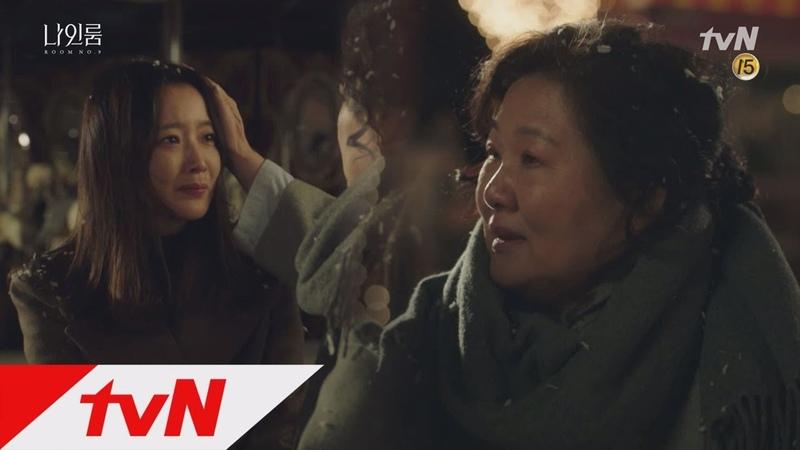181125 tvN drama Nine Room EP.16 - Kim Hee Seon 2