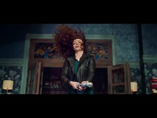 Домовой (2019) трейлер русский язык HD / Екатерина Гусева /