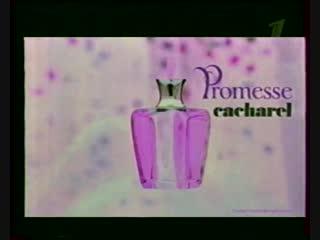 (staroetv.su) Анонсы и реклама (Первый канал, декабрь 2006). 3