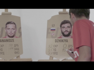 FIFA 19 | Рейтинги игроков ФК «Спартак-Москва»