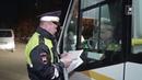 Нарушители привлечены к ответственности. Сотрудники Госавтоинспекции проверили пассажирские автобусы