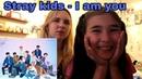 реакция на к-поп/ Stray kids fan/Mv reaction/Stray Kids(스트레이 키즈) I am you M/V / k-pop reaction
