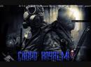 S.T.A.L.K.E.R. Call of Chernobil Играем в одну жизнь