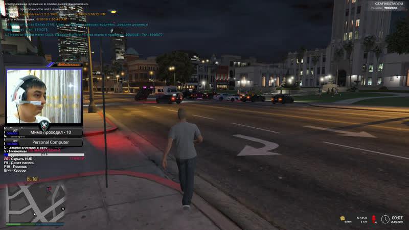 Grand Theft Auto V ► 2K19 ► Жду призыва в армию GTAV