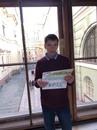 Николай Биссе фото #16