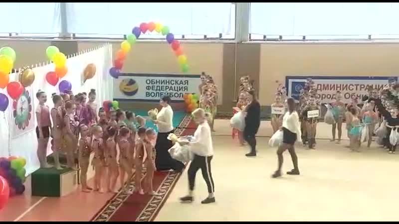 Награждение Обнинск. Аллегро