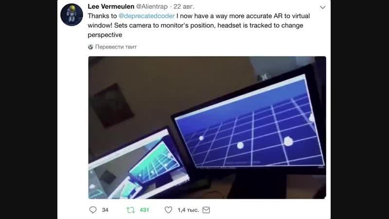 VR и AR - 3