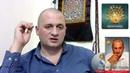 Обучение в школе Кайлас. Эзотерика для начинающих 1 ступень Вопросы и ответы Андрей Дуйко