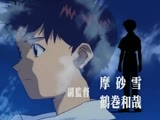 Neon Genesis Evangelion Opening Thesis of a Cruel Angel (Nika Lenina Ukrainian TV Version) Евангелион Опенинг на украинском