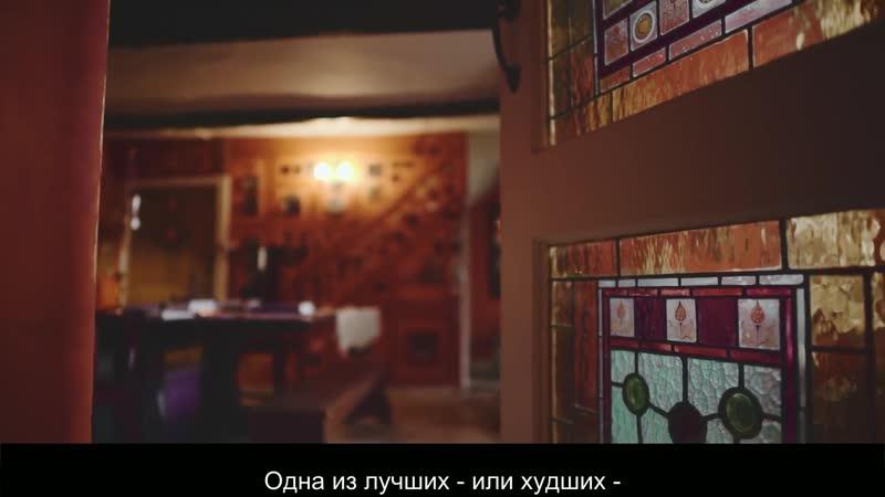 Мартин Кемп. Моя жизнь с Леонардо. Отрывок