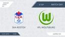 SKA Rostov 8 5 VfL Wolfsburg 8 тур