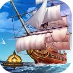 Великий пират