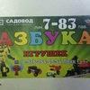 Loik Berdiev 7-83