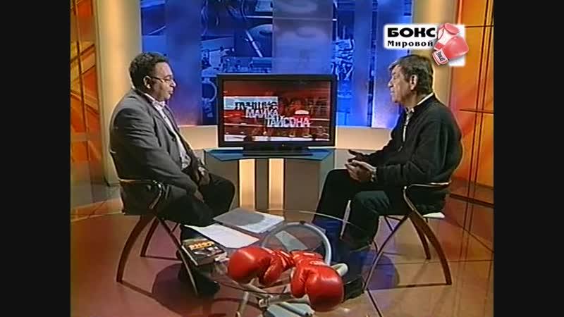 31-1. Тайсон Стерлинг Бенджамин (11-й бой 01.11.1985 г.) Gera-Kach.mp4
