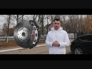 что такое карбоно-керамические тормоза (Absurd drive)