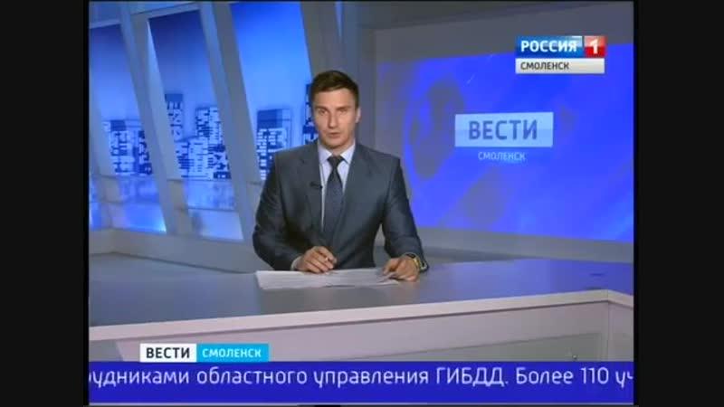 В Смоленске завершился конкурс «Безопасное колесо»