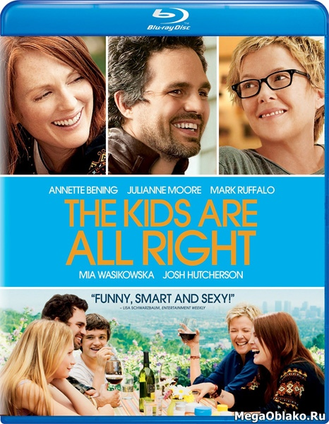 Детки в порядке / The Kids Are All Right (2010/BDRip/HDRip)