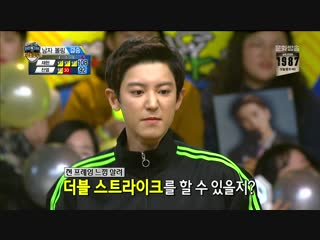 FULL CUT 190206 2019 ISAC @ EXO's Chanyeol