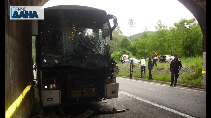 Lakše povređeno pet osoba u sudaru autobusa i kamiona kod Grze. 06-06-2019