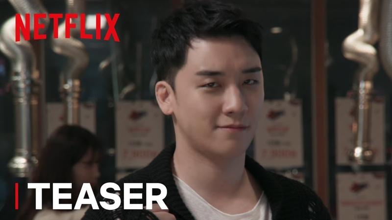 Seungri on Netflix