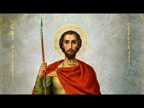 Церковный календарь 21 июня 2019. Великомученик Феодор Стратилат 319 .