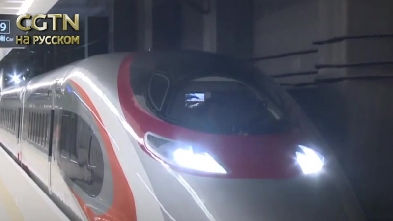 Завтра 23 сентября полностью запускается в эксплуатацию скоростное железнодорожное сообщения Гуанчжоу-Шэньчжэнь-Сянган.