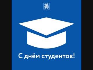 Международный день студентов | #живувказани