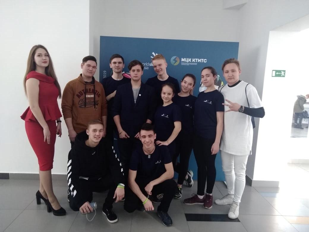 Стать волонтерами Worldskills Kazan 2019