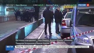 Новости на Россия 24 • Виновны: присяжные завершили работу по делу об убийстве Немцова