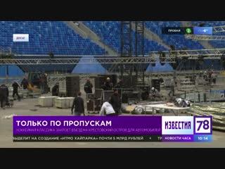 Ограничение движения на Крестовском