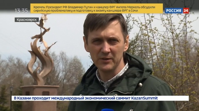 Новости на Россия 24 • В Красноярске юноша подарил свое спутнице цветок с памятника воинам Великой Отечественной