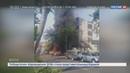 Новости на Россия 24 Взрывы у церквей в Индонезии количество жертв и раненых растет