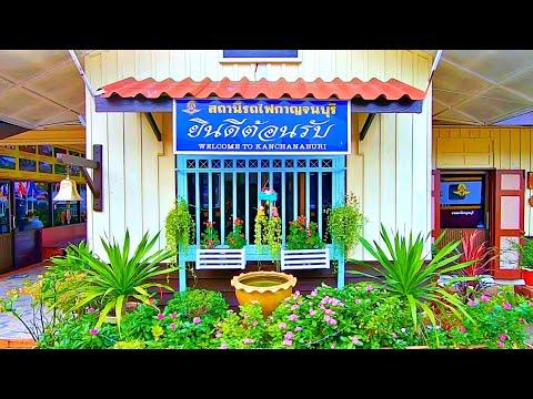 Railway. Thailand. Train Window View. Train Ride to the Death Railway Part 4/ Таиланд из окна поезда