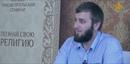 Абу Умар-Как сделать насиха своим родителям и не только