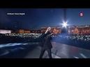 Выступление Сергея Лазарева на балу выпускников Алые паруса 23.06.2019